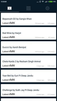 Punjabi Songs screenshot 1
