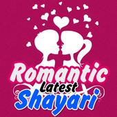 Romantic Latest Shayari icon