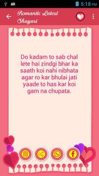 Romantic Latest Shayari poster