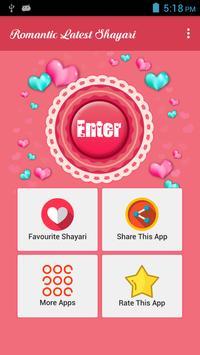 Romantic Latest Shayari apk screenshot
