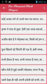 Mega Hindi Shayari Collection 100000+ poster