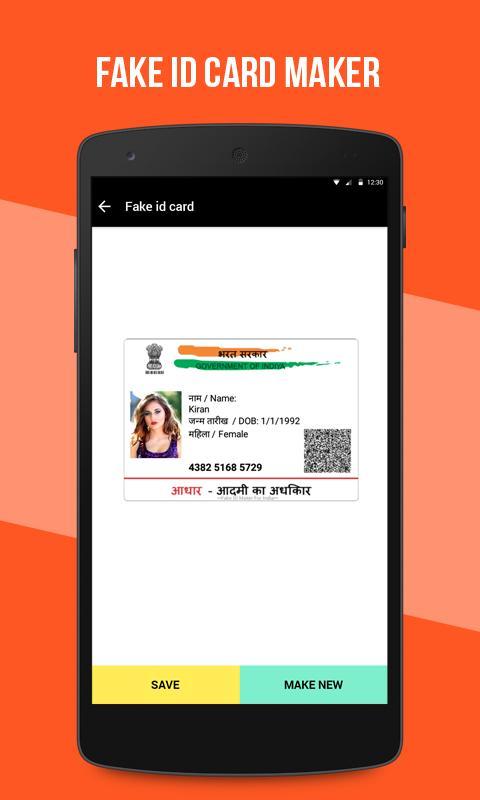 fake id generator app for iphone