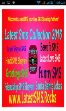 Latest Sms Collection 2016 poster
