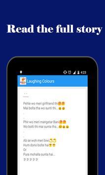 Laughing Colours screenshot 1