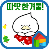 Mr.cream warm in winter D icon