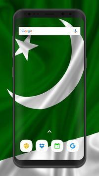 Pakistan Defence Day apk screenshot