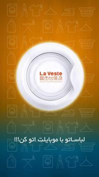 خشکشویی آنلاین لاوسته ( la veste) poster