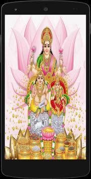 Laxmi Kuber Mantra poster