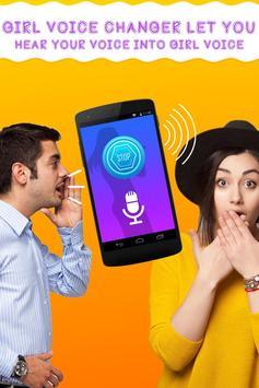 Girl Voice Changer screenshot 2
