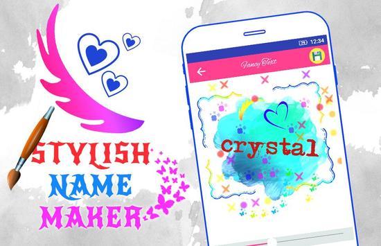 Stylish Name Art apk screenshot