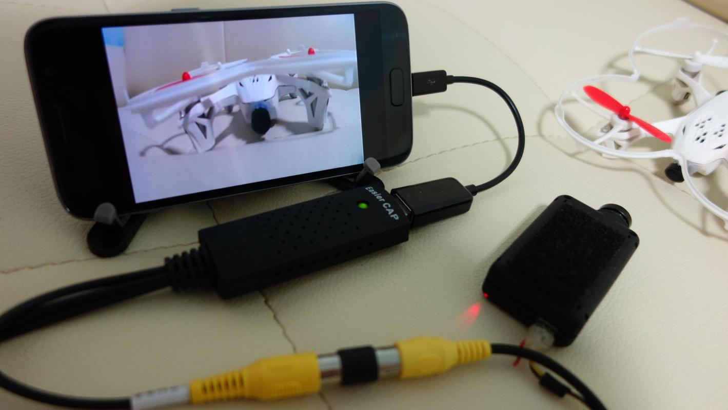 Easycap Amp Uvc Player Fpviewer Apk Download Free Video