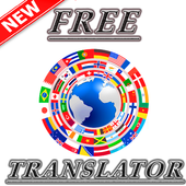 language translator 2018 icon