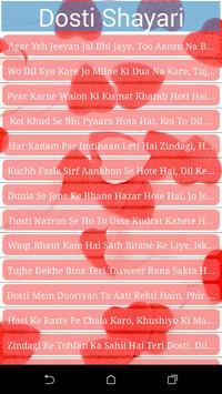 100000+ Hindi Shayari apk screenshot