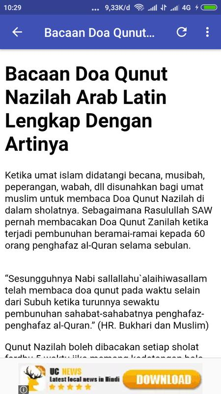 Muat Turun Al Quran Dan Terjemahan Bacaan Doa Qunut Hukum