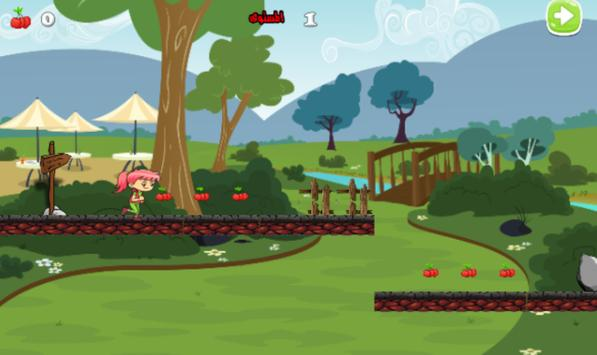 لعبة ليلى والذئب apk screenshot
