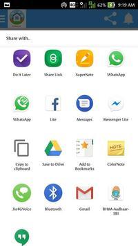 E-District :: Lakshadweep apk screenshot