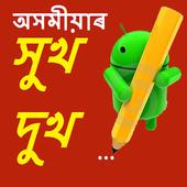 xukhdukh.com icon