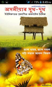 xukhdukh.com poster