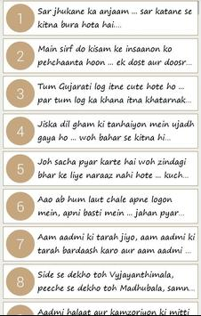 Amazing Bollywood Dialog Text screenshot 10
