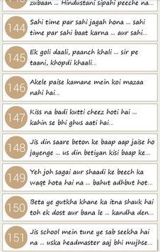 Amazing Bollywood Dialog Text screenshot 11
