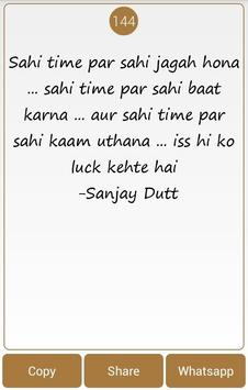 Amazing Bollywood Dialog Text screenshot 7