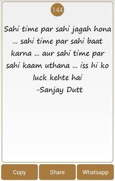 Amazing Bollywood Dialog Text screenshot 4