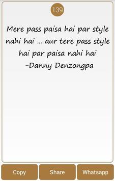 Amazing Bollywood Dialog Text screenshot 8