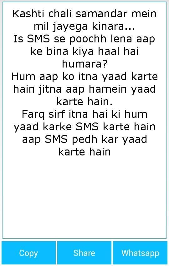 Hindi Love Wishes SMS for Android - APK Download