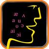 English Pronunciation Tutor иконка