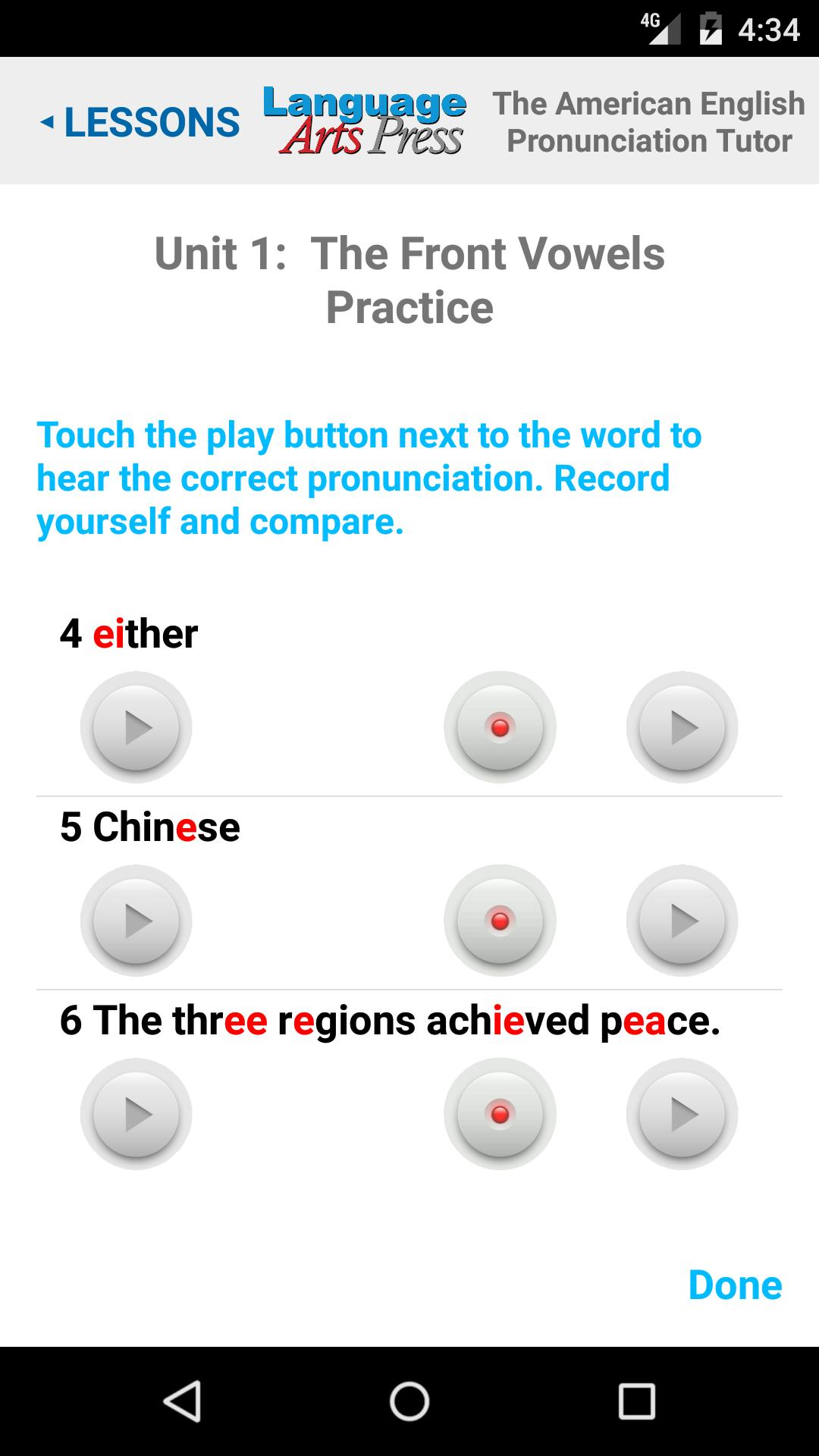 English Pronunciation Tutor for Android - APK Download