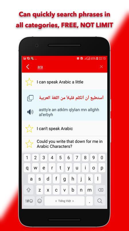How to add the arabic keyboard on ipad or iphone arabic online.