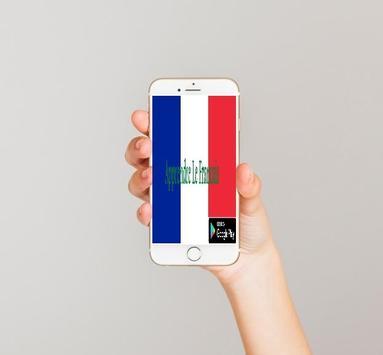 تعلم الفرنسية في مدة أقصر poster
