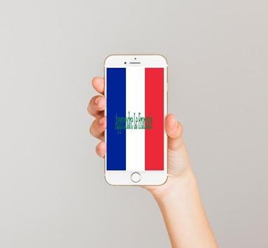 تعلم الفرنسية في مدة أقصر screenshot 11