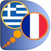 Greek French dictionary icon