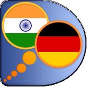 German Punjabi dictionary icon