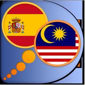 Spanish Malay dictionary icon