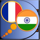 French Hindi dictionary icon