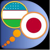 Japanese Uzbek dictionary icon