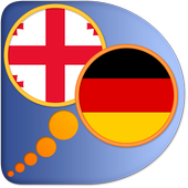 German Georgian dictionary icon