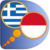 Greek Indonesian dictionary icon