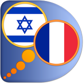 French Hebrew dictionary icon
