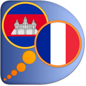 French Khmer dictionary icon