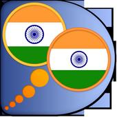Hindi Tamil dictionary icon