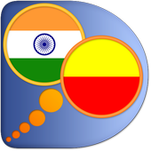 Hindi Kannada dictionary icon