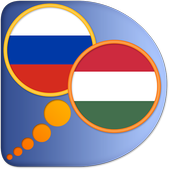Hungarian Russian dictionary icon