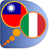 Italian Chinese Traditional di icon