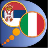 Italian Serbian dictionary icon