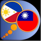Filipino (Tagalog) Chinese Tra icon