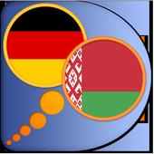 Belarusian German dictionary icon