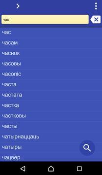 Belarusian German dictionary poster